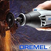 新古品 DREMEL 尼美4000型 350005轉超高速 掌上型雕刻 修邊打磨機 墨西哥製