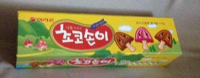 全新韓國帶回筆盒