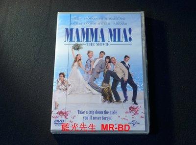 [DVD] - 媽媽咪呀!Mamma Mia! ( 傳訊正版 )