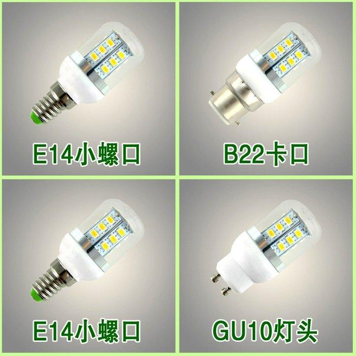 5Cgo【權宇】玉米燈泡LED 5W 7W 10W 13W 15W 18W E27 E14 GU9 B22 GU10含稅