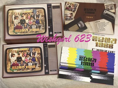 韓劇『請回答1988』電視原聲帶CD+DVD(絕版)~朴寶劍 (男朋友)、李惠利(我的室友是九尾狐)、柳俊烈、 高庚杓