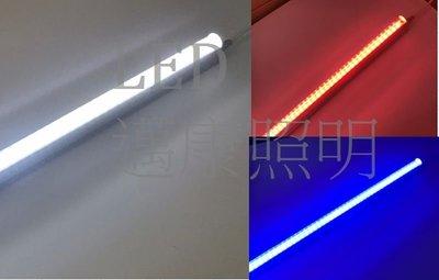 LED水族燈 串接燈T5 2呎 白光13000K紅光/藍光/透明罩可選擇 (保固1年)燈