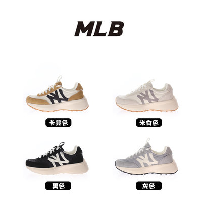 正品 韓國 MLB CHUNKY JOGGER NY 洋基 麂皮 運動鞋 慢跑鞋 休閒鞋 老爹鞋 增高 厚底 男女鞋