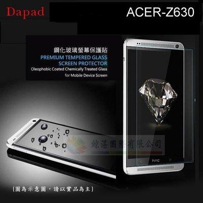 s日光通訊@DAPAD原廠 ACER-Z630 AI透明防爆鋼化玻璃螢幕保護貼0.33mm/保護膜/玻璃貼/螢幕貼