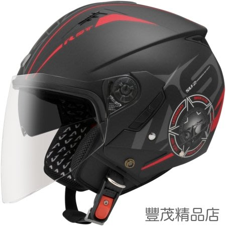 ASTONE RST AQ5 半罩 3/4罩 內襯全可拆 內墨鏡 安全帽 消光黑紅