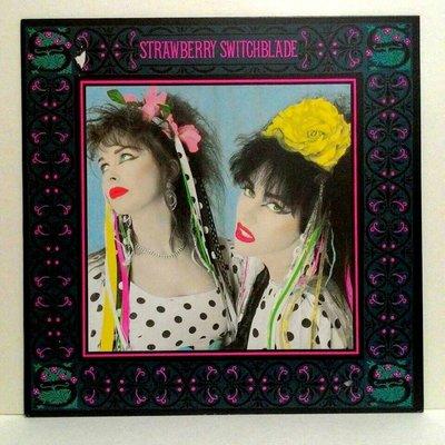 ~花羨好物~STRAWBERRY SWITCHBLADE(草莓 彈簧刀樂團)1985年日版黑膠唱片(從昨天開始)一248BB