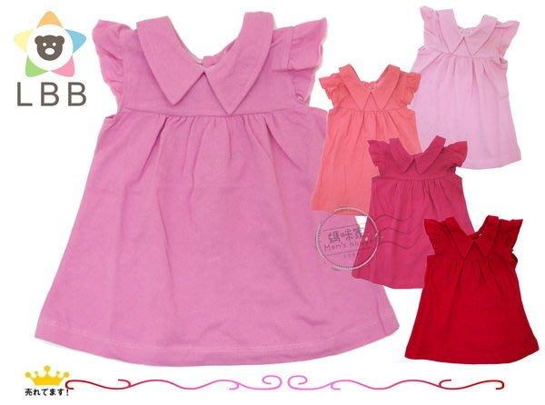 媽咪家【AG088】AG88網眼娃娃裝 LBB 傘狀 花邊袖 高腰 小洋裝 長版上衣 可當背心裙~86.90.95.100
