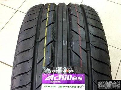 【鋁圈輪胎商城】全新 ACHILLES 阿基尼斯 ATR SPORT2 215/ 45-17 另有 NT860 FK453 新北市