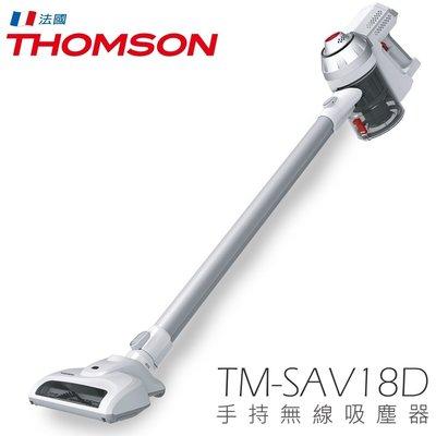 $柯柯嚴選$THOMSON TM-SAV18D(含稅)HEV6750WE EC-HP12UGX HVC-23E1