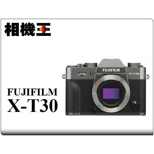 ☆相機王☆Fujifilm X-T30 Body 炭晶銀〔單機身〕XT30 平行輸入 (5)