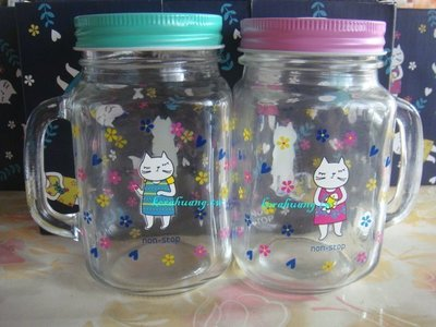 NON-STOP 梅森瓶組 沙拉罐 玻璃飲料罐 輕食組 瓶蓋一有孔(飲料吸管)無孔(食物密封)  綠粉各一 450ML