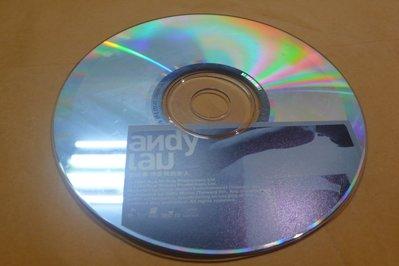 紫色小館-87-2------劉德華-andy lau