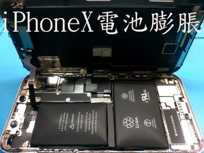 三重IPHONEX手機維修*電玩小屋* iphoneX 原廠認證電池  只要499元 iphoneX換電池