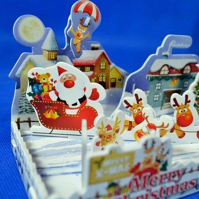佳廷家庭 親子DIY紙模型3D立體拼圖贈品獎勵品專賣店 聖誕節萬聖節 袋裝聖誕節禮物系列1 卡樂保