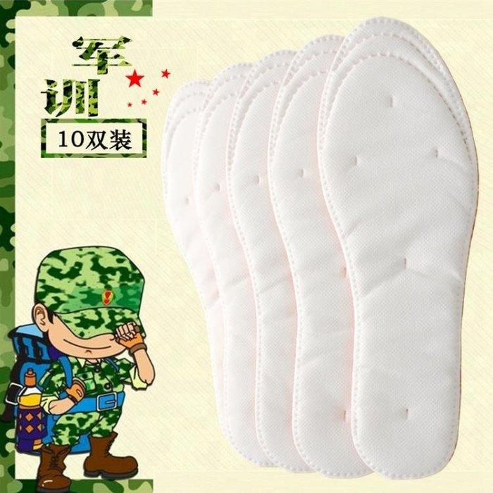 軍訓鞋墊一次性衛生巾超軟加厚棉男女生必備神器透氣吸汗防臭用品