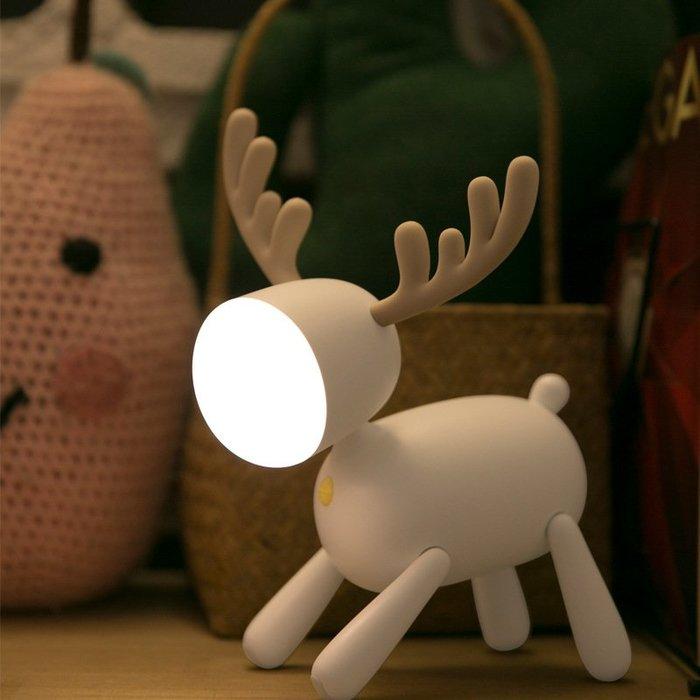 現貨供應 麋鹿led檯燈覓鹿卡通usb矽膠兒童小夜燈伴睡燈書桌閱讀檯燈 定時 舒壓 USB充電 聖誕節 禮物