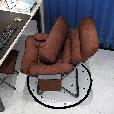 沙發單人小沙發靠背躺椅懶人沙發臥室小型榻榻米陽臺可愛休閑椅子宿舍