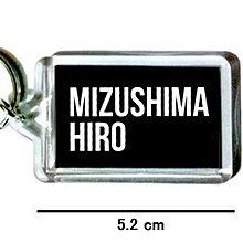 〈可來圖訂做-鑰匙圈〉水嶋斐呂 MIZUSHIMA HIRO 壓克力雙面鑰匙圈 (可當吊飾)