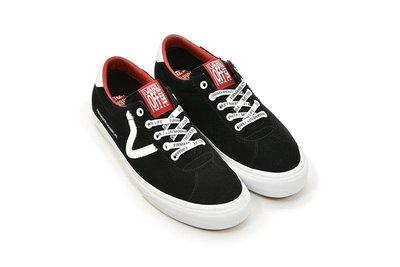 【Basa Sneaker】Vans Epoch Sport LX x Firmament