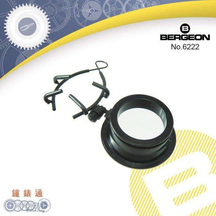 預購商品【鐘錶通】B6222-D1《瑞士BERGEON》眼鏡扣戴式放大鏡10倍/可掀式放大鏡-右眼專用├放大工具┤