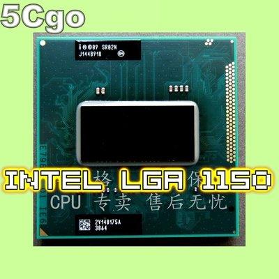 5Cgo【權宇】全新 CPU I7 2760QM另2720QM 2760QM 27200QM 2820QM 2860QM