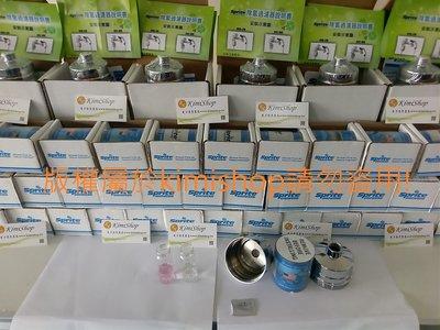 洗澡過濾除氯Sprite HOB-CM(兩年組) 附檢測劑