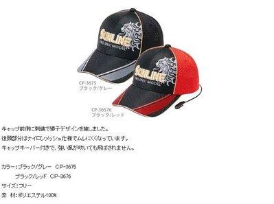 五豐釣具-SUNLINE 新款帥氣獅子刺繡釣魚帽CP-3675特價1000元