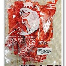 古意古早味 鯉魚王 (140公克) 懷舊零食 紅魚片 鐵板燒 香辣味 小卷 魚片 香魚片
