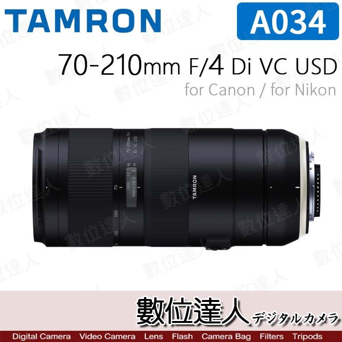 【數位達人】平行輸入 Tamron  騰龍 70-210mm F4 Di VC USD (A034) for Nikon