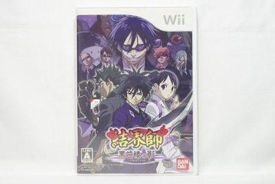 日版 Wii 結界師 黑芒樓之影