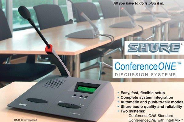 《民風樂府 庫存出清》Shure Conference ONE 會議麥克風系統 適合小型會議室