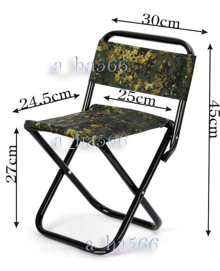數位迷彩行軍椅*國軍數位迷彩小板凳*數位迷彩童軍椅*符合軍規*童軍椅*行軍椅*生存遊戲*露營*歡迎團購*a_ha566