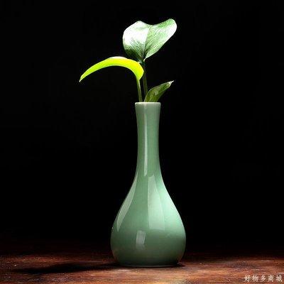 好物多商城 花瓶陶瓷 花瓶擺件客廳插花 創意簡約花器水培小花瓶瓷器陶瓷擺件