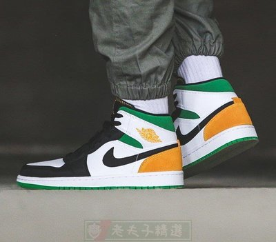 Nike AIR JORDAN 1 Mid AJ1 復古 高幫 白綠橙 拼接 運動 籃球鞋 852542-101 男女鞋