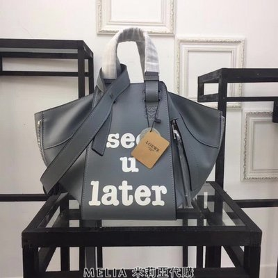 Melia 米莉亞代購 專售正品 2018ss 羅意威 LOEWE 變形包 see u later 購物包 藍色