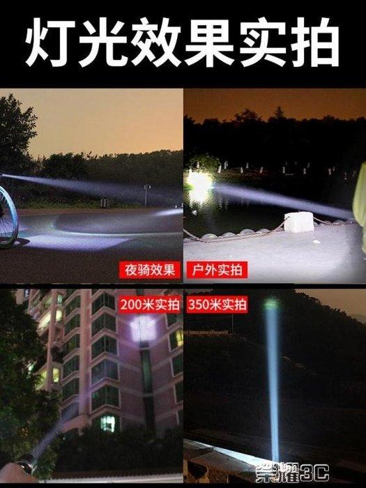 手電筒 手電筒強光超亮遠射5000可充電多功能便攜家用戶外迷你小手燈防身Y-優思思