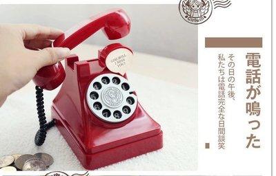 復古造型存錢筒 電話造型存錢筒 裝飾品