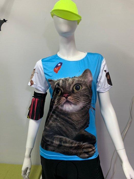 【公益款清售】貓咪三款運動車衣特賣