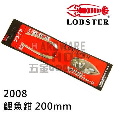 """日本 LOBSTER 蝦牌 鯉魚鉗 プライヤ 8"""" No. 2008 200 m/m L"""