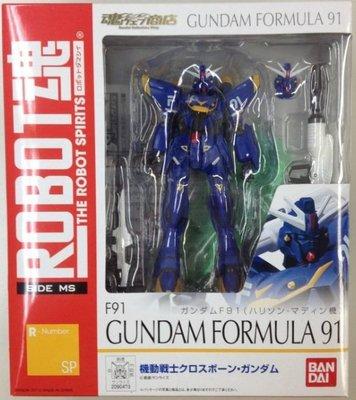 全新 ROBOT魂 魂商店限定 SP Gundam F91 鋼彈 哈里遜專用機