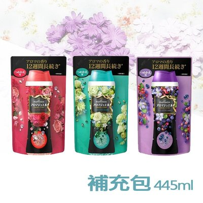 [吉賀]LENOR蘭諾 寶僑 P&G 衣物芳香顆粒.衣物香香豆 衣物芳香 補充包 455ml