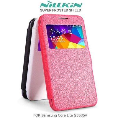 *PHONE寶*NILLKIN Samsung Core Lite G3586V 新皮士鮮果系列超薄皮套 開窗皮套
