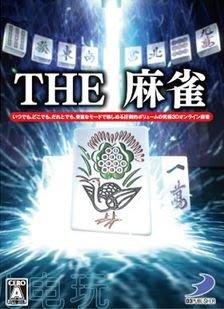 窩美任天堂遊戲 Switch THE 麻將 遊戲卡帶 麻雀 11區
