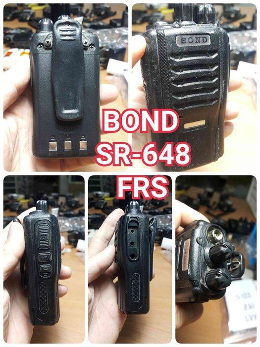 BOND 對講機 無線電 業餘機 業務機 VHF UHF FRS UV VU SR-648 FRS 鴻L