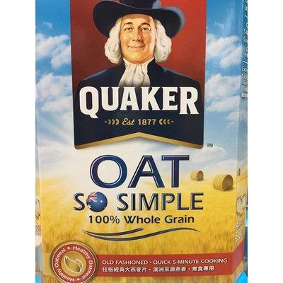 桂格經典大燕麥片 3kg quaker whole oats 燕麥 桂格