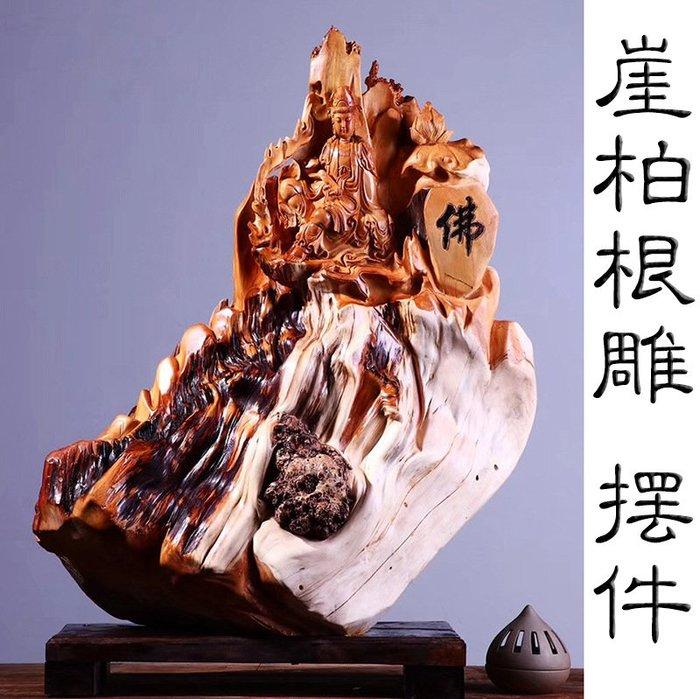 太行崖柏根雕陳化留疤雕刻人物工藝品 觀世音菩薩佛像神位擺件