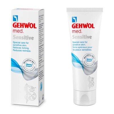 德國GEHWOL med Sensitive杏仁油敏感足霜乳膏75ml