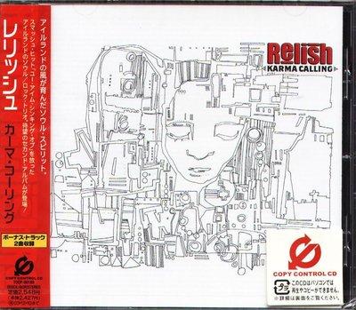 K - Relish - Karma Calling - 日版 +2BONUS - NEW