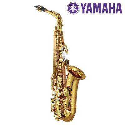 小叮噹的店-YAMAHA YAS82Z 日本製 Z系列 中音薩克斯風 ALTO SAX (YAS-82Z)