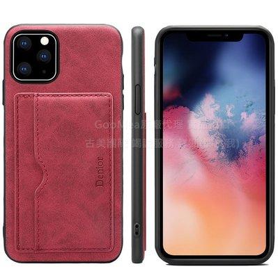 GooMea 特價出清1件紅色iPhone 11 Pro Max 6.5吋單卡支架款 皮套手機套手機殼紅色保護套保護殼